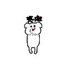 犬のぺろたろう(個別スタンプ:37)
