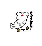 犬のぺろたろう(個別スタンプ:40)