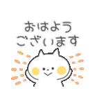 ◎ゆるほわ敬語◎(個別スタンプ:01)