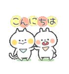◎ゆるほわ敬語◎(個別スタンプ:03)