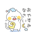 ◎ゆるほわ敬語◎(個別スタンプ:04)