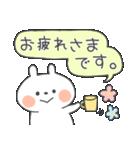 ◎ゆるほわ敬語◎(個別スタンプ:05)