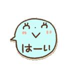 水玉ちゃん*日常*リアクション(個別スタンプ:01)