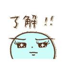水玉ちゃん*日常*リアクション(個別スタンプ:03)