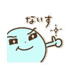 水玉ちゃん*日常*リアクション(個別スタンプ:09)