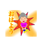 HAPPY-BABA(個別スタンプ:07)