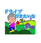 HAPPY-BABA(個別スタンプ:09)