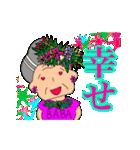 HAPPY-BABA(個別スタンプ:13)
