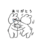 すこぶるウサギ【ハイテンション】(個別スタンプ:1)
