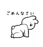 すこぶるウサギ【ハイテンション】(個別スタンプ:2)