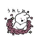 すこぶるウサギ【ハイテンション】(個別スタンプ:3)
