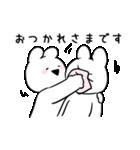 すこぶるウサギ【ハイテンション】(個別スタンプ:4)