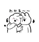 すこぶるウサギ【ハイテンション】(個別スタンプ:5)