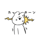 すこぶるウサギ【ハイテンション】(個別スタンプ:6)