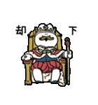すこぶるウサギ【ハイテンション】(個別スタンプ:7)