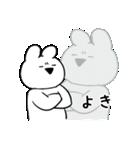 すこぶるウサギ【ハイテンション】(個別スタンプ:8)