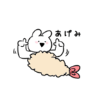 すこぶるウサギ【ハイテンション】(個別スタンプ:9)