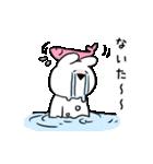 すこぶるウサギ【ハイテンション】(個別スタンプ:11)