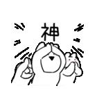 すこぶるウサギ【ハイテンション】(個別スタンプ:12)