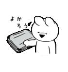 すこぶるウサギ【ハイテンション】(個別スタンプ:14)