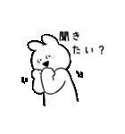 すこぶるウサギ【ハイテンション】(個別スタンプ:15)