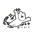 すこぶるウサギ【ハイテンション】(個別スタンプ:16)