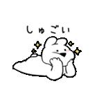 すこぶるウサギ【ハイテンション】(個別スタンプ:17)