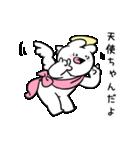 すこぶるウサギ【ハイテンション】(個別スタンプ:18)