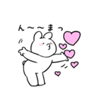 すこぶるウサギ【ハイテンション】(個別スタンプ:19)