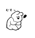すこぶるウサギ【ハイテンション】(個別スタンプ:23)