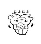 すこぶるウサギ【ハイテンション】(個別スタンプ:24)
