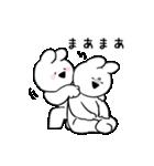 すこぶるウサギ【ハイテンション】(個別スタンプ:25)