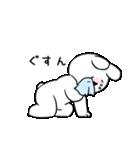すこぶるウサギ【ハイテンション】(個別スタンプ:26)