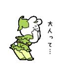 すこぶるウサギ【ハイテンション】(個別スタンプ:29)