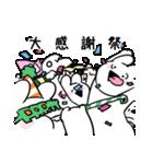 すこぶるウサギ【ハイテンション】(個別スタンプ:32)