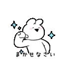 すこぶるウサギ【ハイテンション】(個別スタンプ:33)