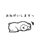 すこぶるウサギ【ハイテンション】(個別スタンプ:34)