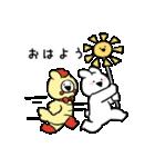 すこぶるウサギ【ハイテンション】(個別スタンプ:37)