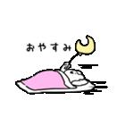 すこぶるウサギ【ハイテンション】(個別スタンプ:40)