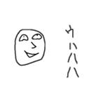 なんかウザいスタンプ(個別スタンプ:3)