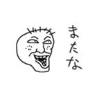 なんかウザいスタンプ(個別スタンプ:39)