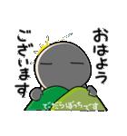 妖怪の詰め合わせ(個別スタンプ:1)
