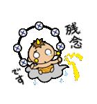 妖怪の詰め合わせ(個別スタンプ:5)