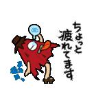 妖怪の詰め合わせ(個別スタンプ:6)