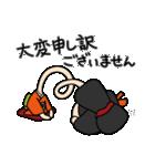 妖怪の詰め合わせ(個別スタンプ:10)
