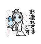 妖怪の詰め合わせ(個別スタンプ:33)