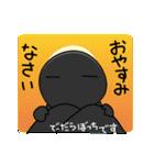 妖怪の詰め合わせ(個別スタンプ:40)