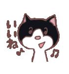 ハチワレ猫のにゃむねこ(個別スタンプ:01)