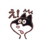 ハチワレ猫のにゃむねこ(個別スタンプ:03)