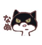 ハチワレ猫のにゃむねこ(個別スタンプ:09)